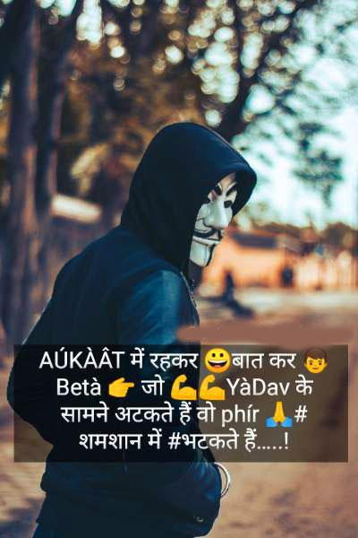 free Best Yadav Ji Whatsapp Dp Images