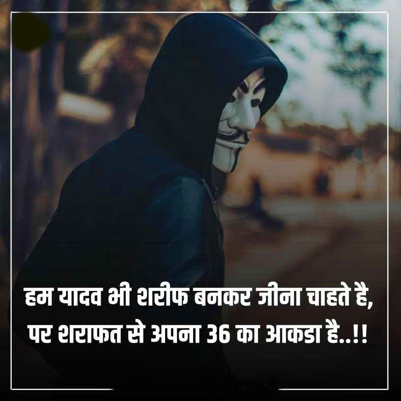 free New Yadav Ji Whatsapp Dp Images