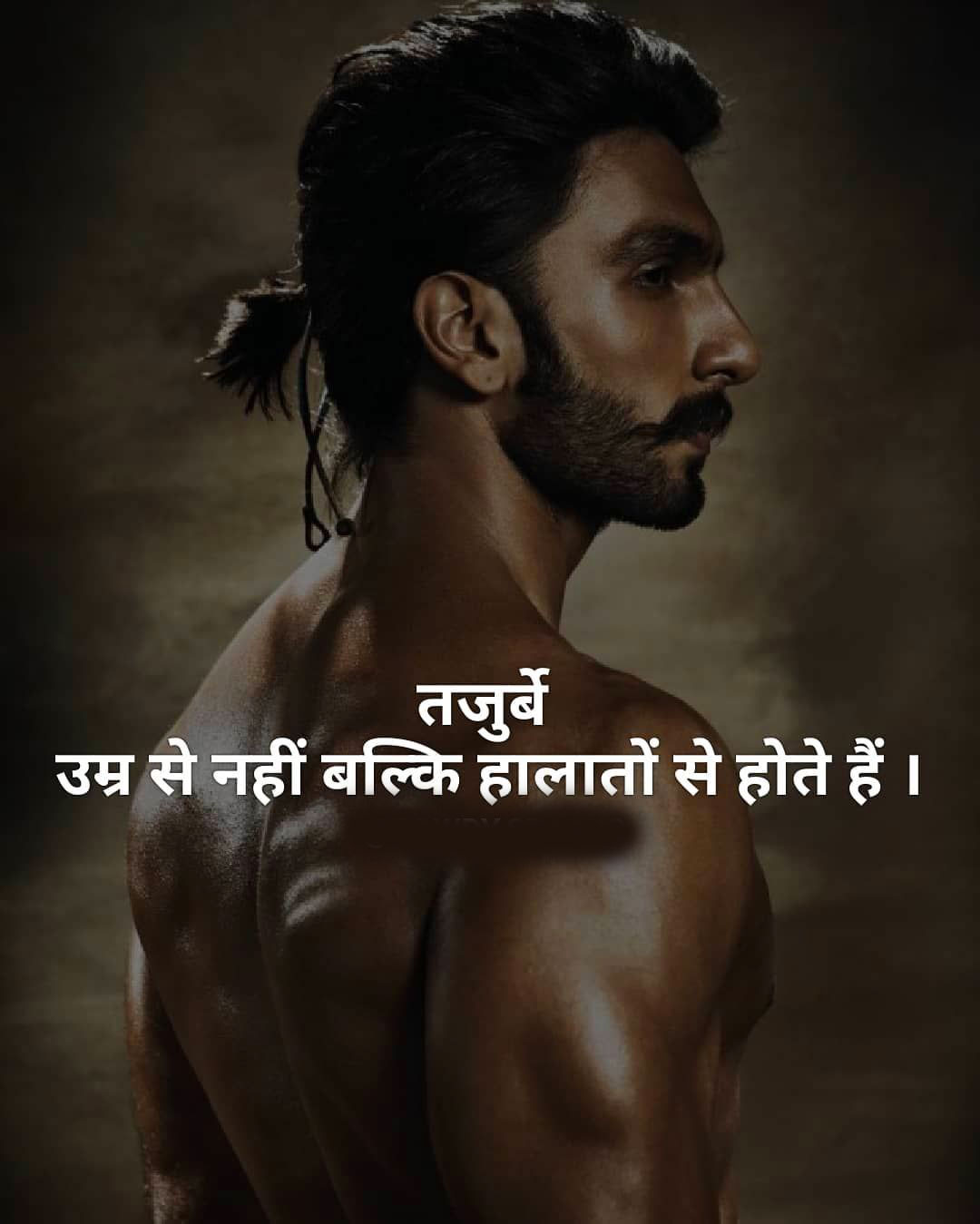 free hd Attitude Dp For Boy Images