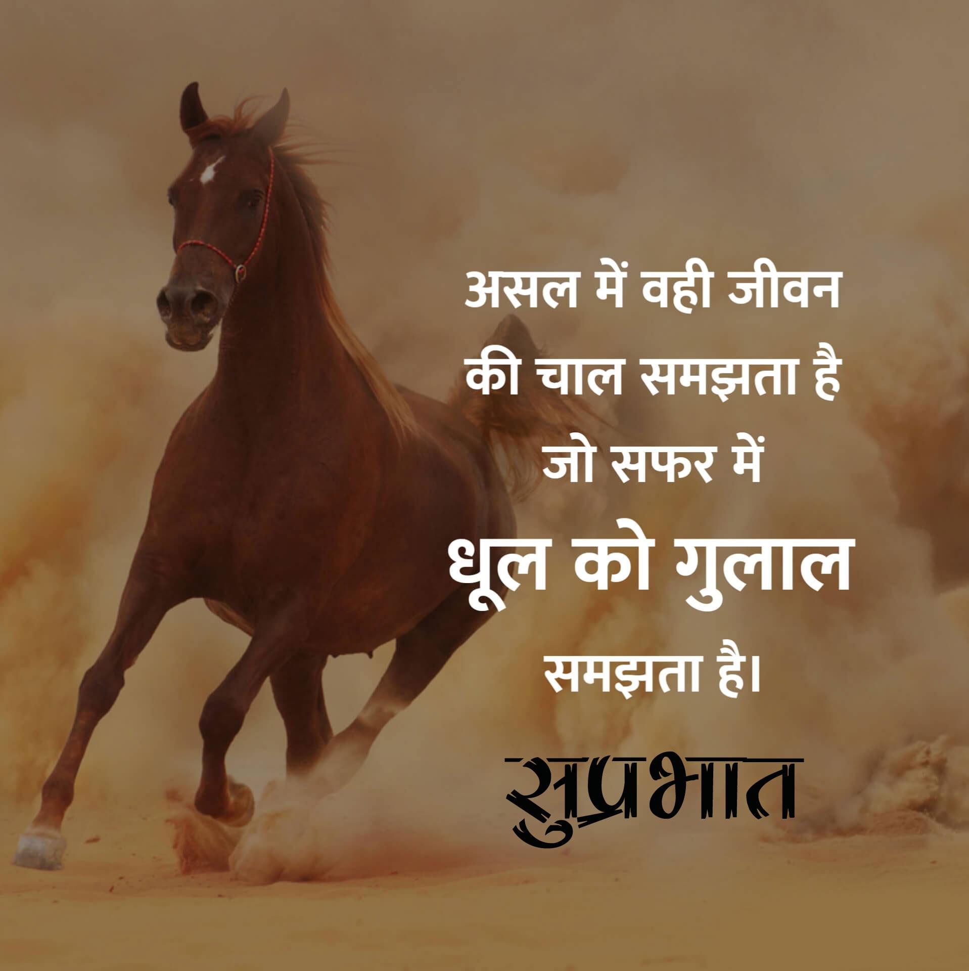 free hd Beautiful Suprabhat Images
