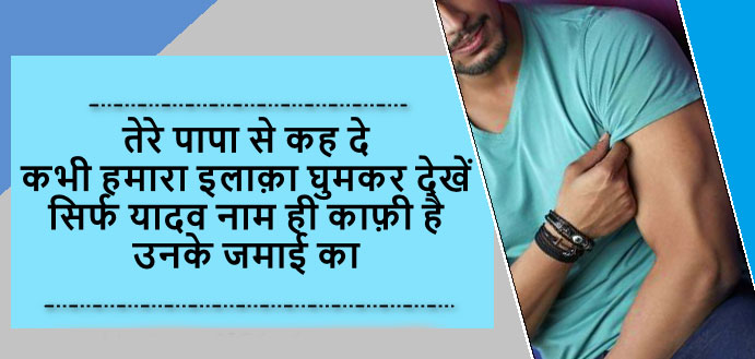 free hd Best Yadav Ji Whatsapp Dp Images photo