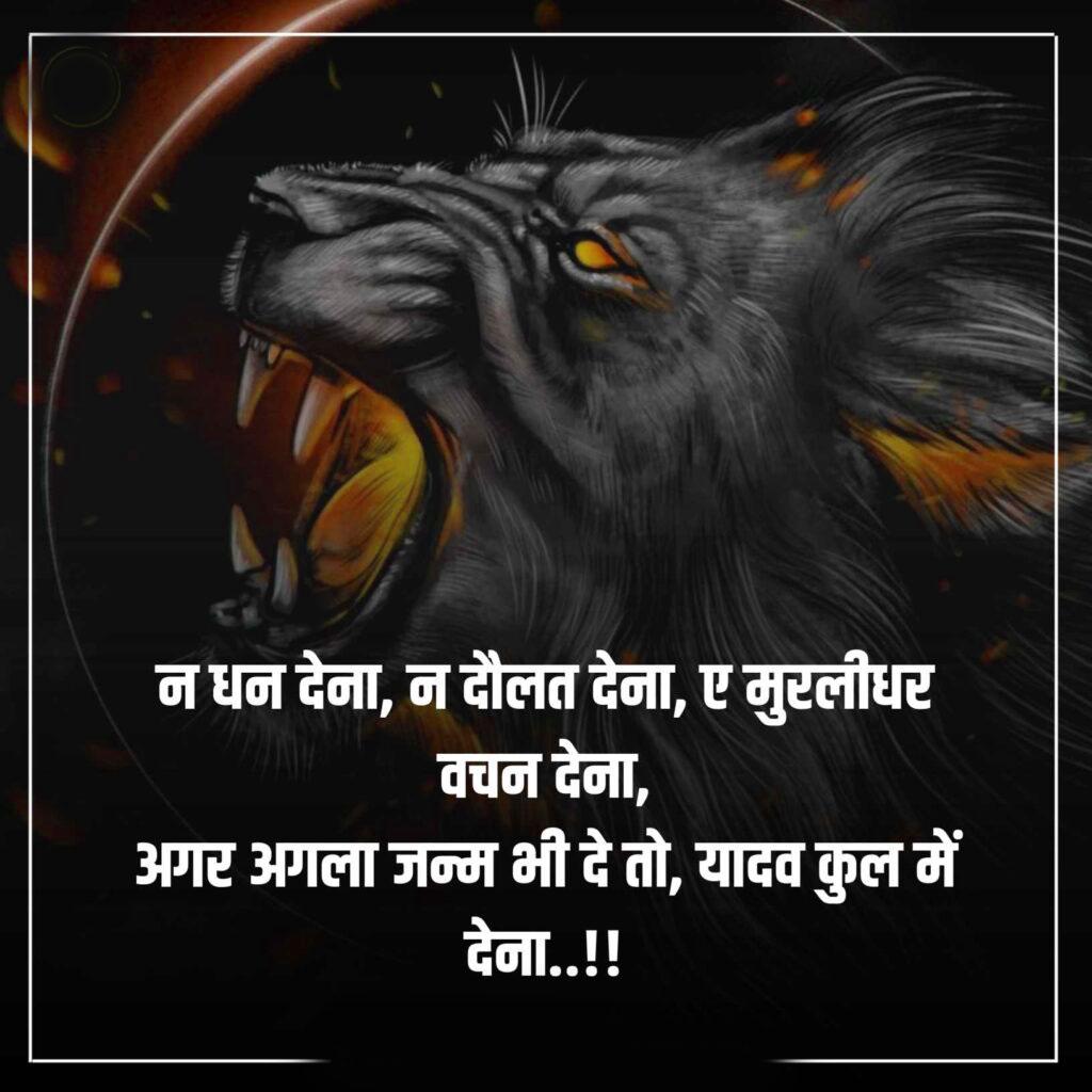 free hd Latest Yadav Ji Whatsapp Dp Images for hindi