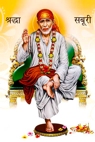 free hd photo of Sai Baba Blessing Images