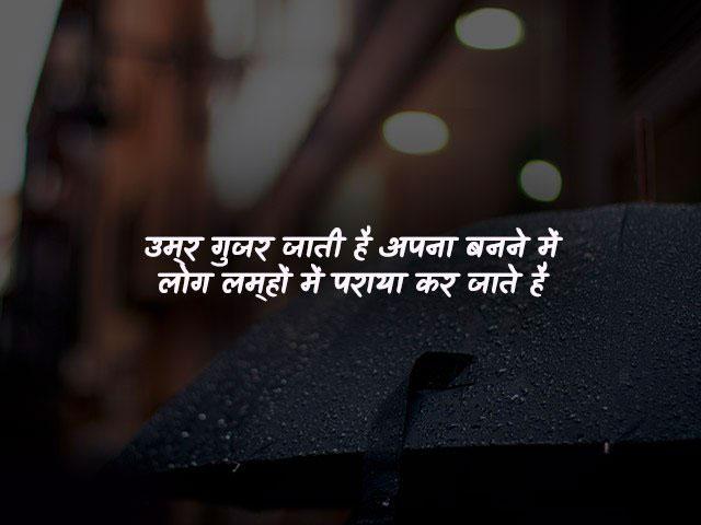 free hindi Latest Love Couple Sad Dp Images