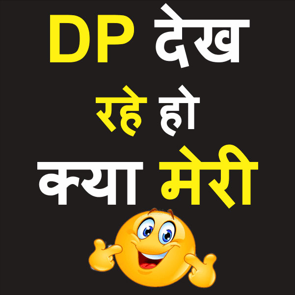 funny Latest Status Dp Images