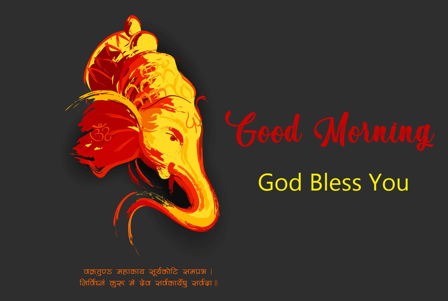 ganesha good morning images hd download