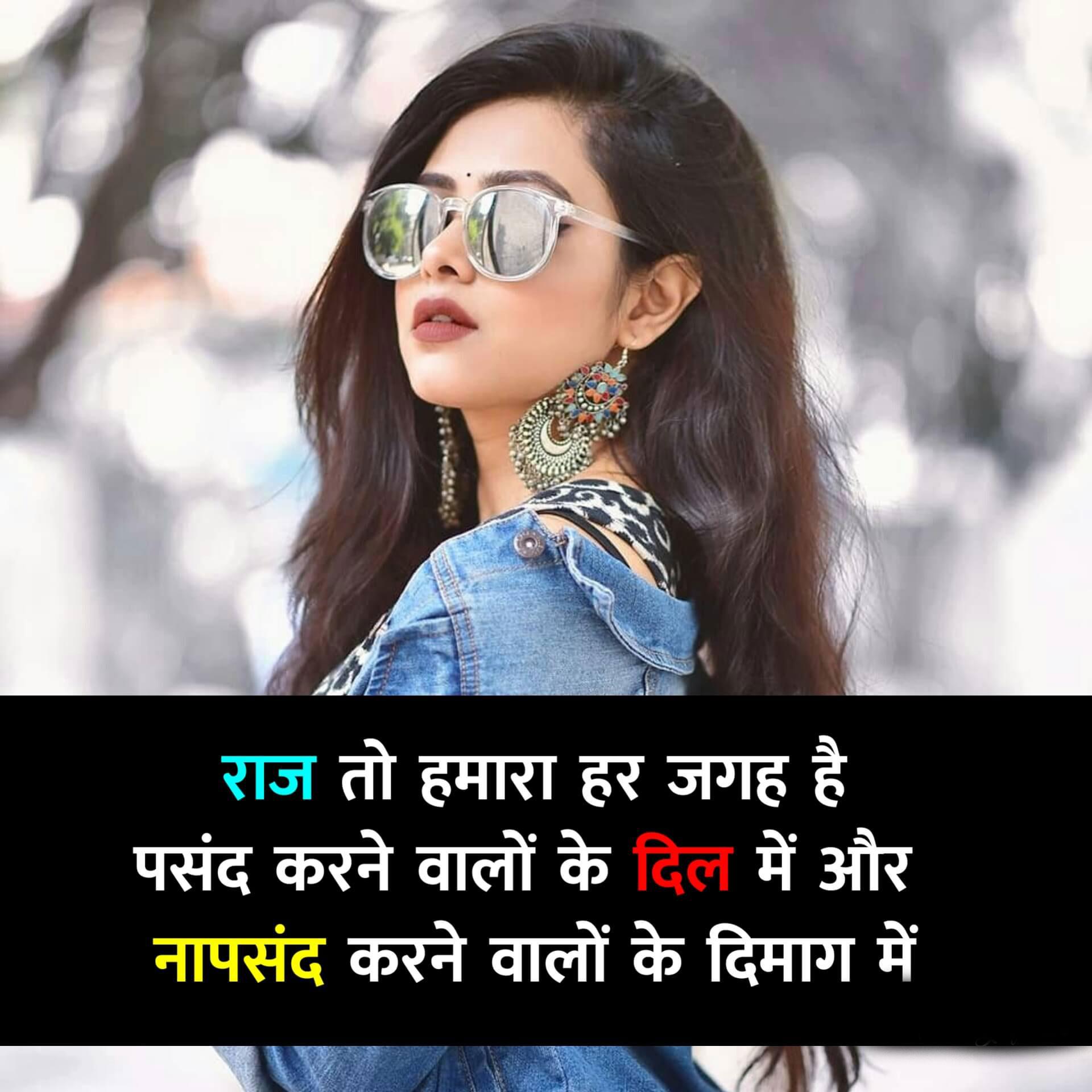 girl attitude Status Dp Images