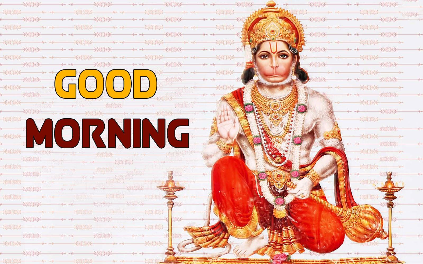 hanuman ji Good Morning Pics 2021