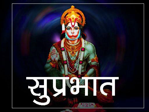 hanuman ji Good Morning Pics Free
