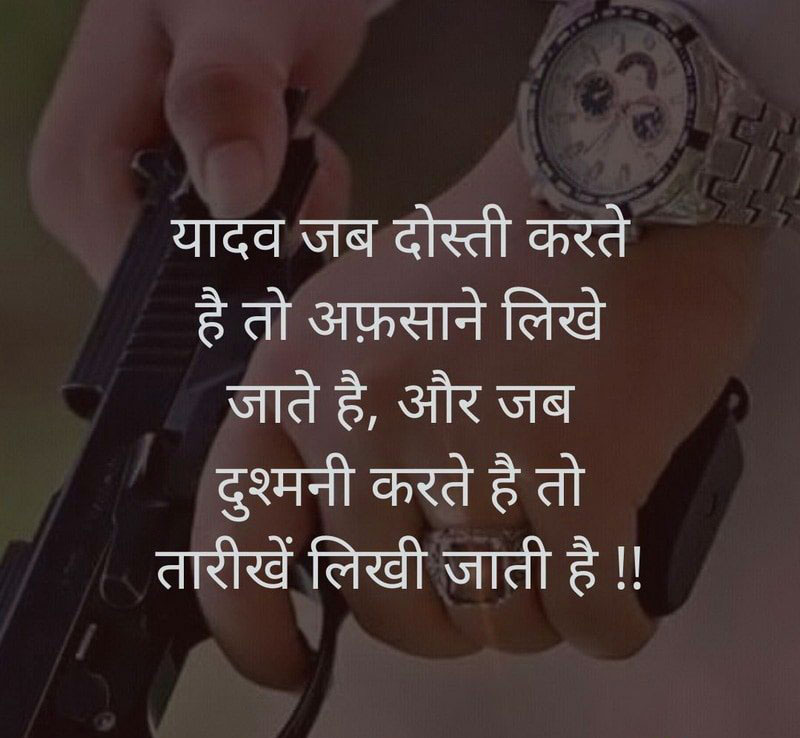 hd Best Yadav Ji Whatsapp Dp Images
