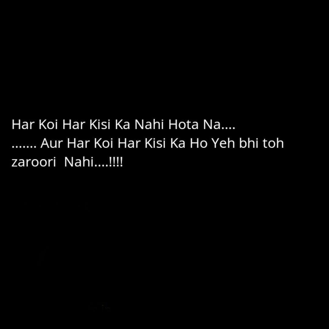 hd Sad Boy Shayari Images