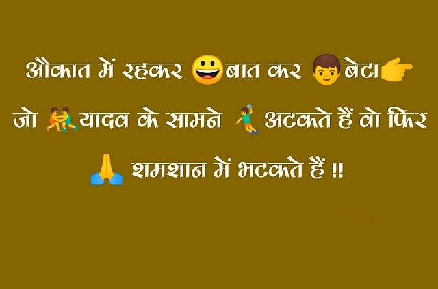 hd Yadav Ji Whatsapp Dp Images photo
