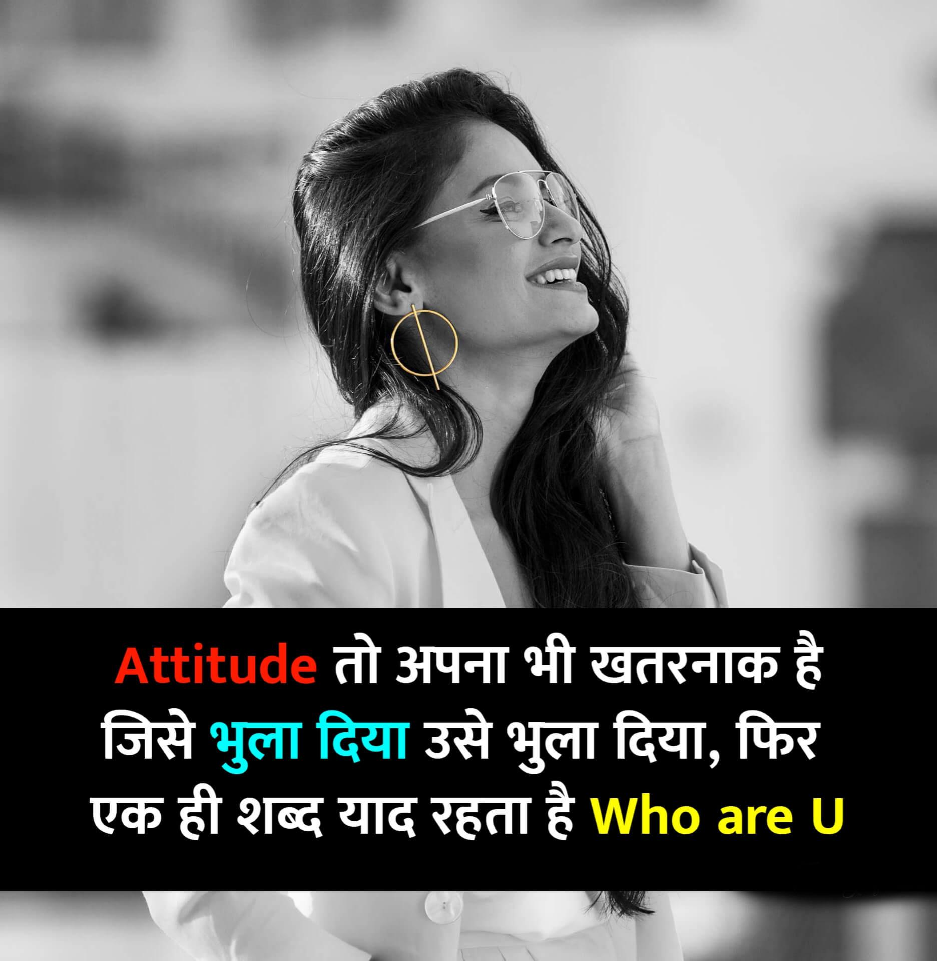 hd girl attitude Status Dp Images