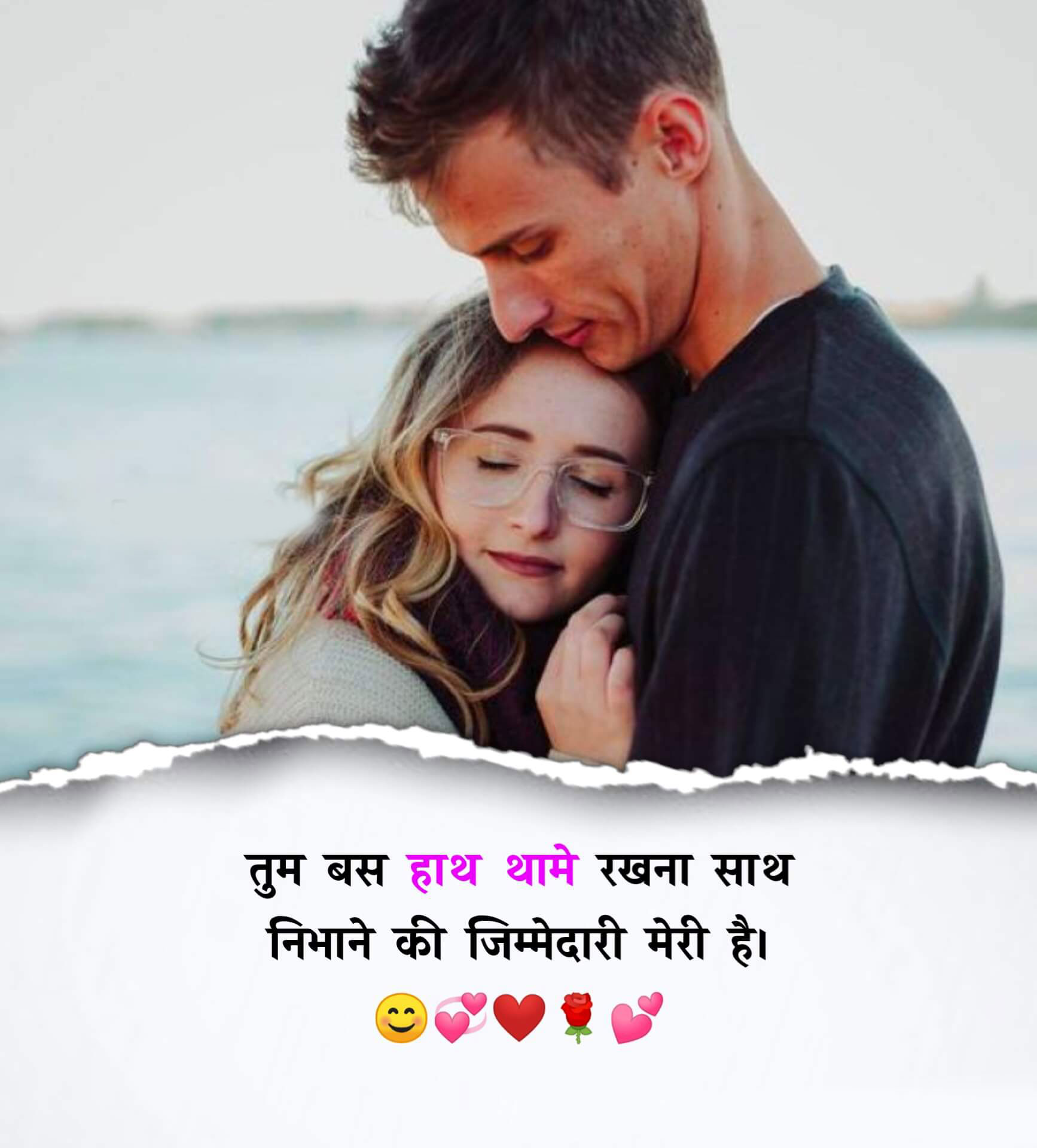 hd love shayari Latest Status Dp Images pics