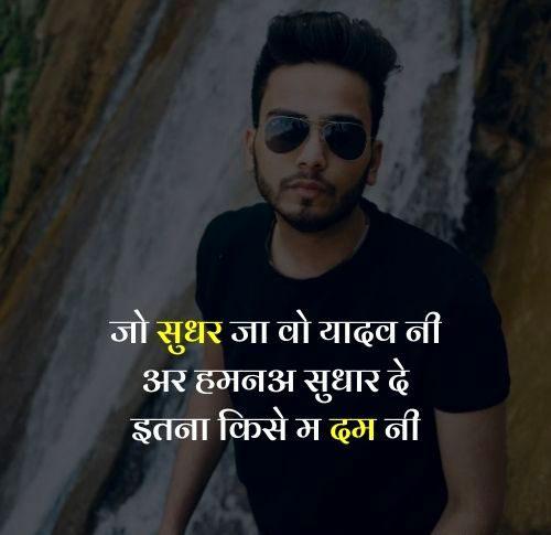 hindi Best Yadav Ji Whatsapp Dp Images photo hd