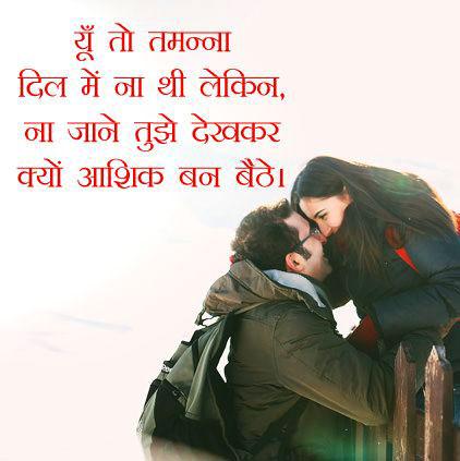 hindi Girlfriend Whatsapp Profile Images photo