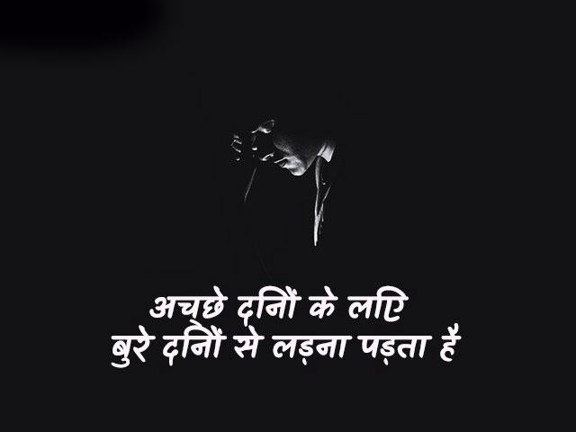 hindi Latest Love Couple Sad Dp Images