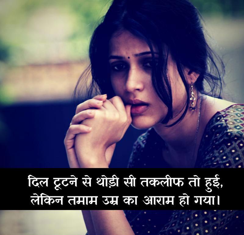 hindi Love Couple Sad Dp Images