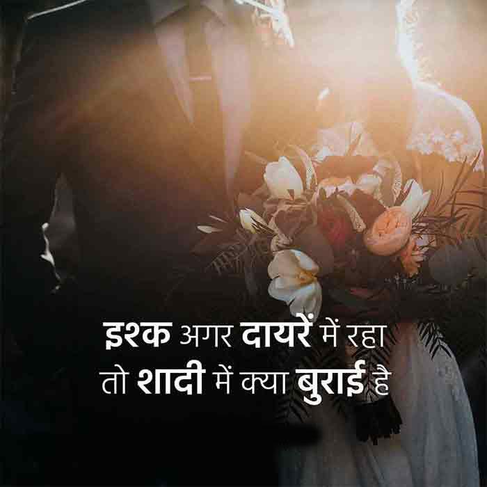 hindi Love Failure Quotes Images pics