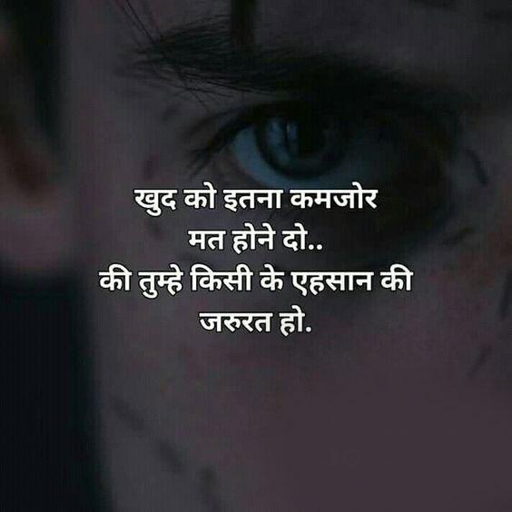 hindi Mast Dp Images