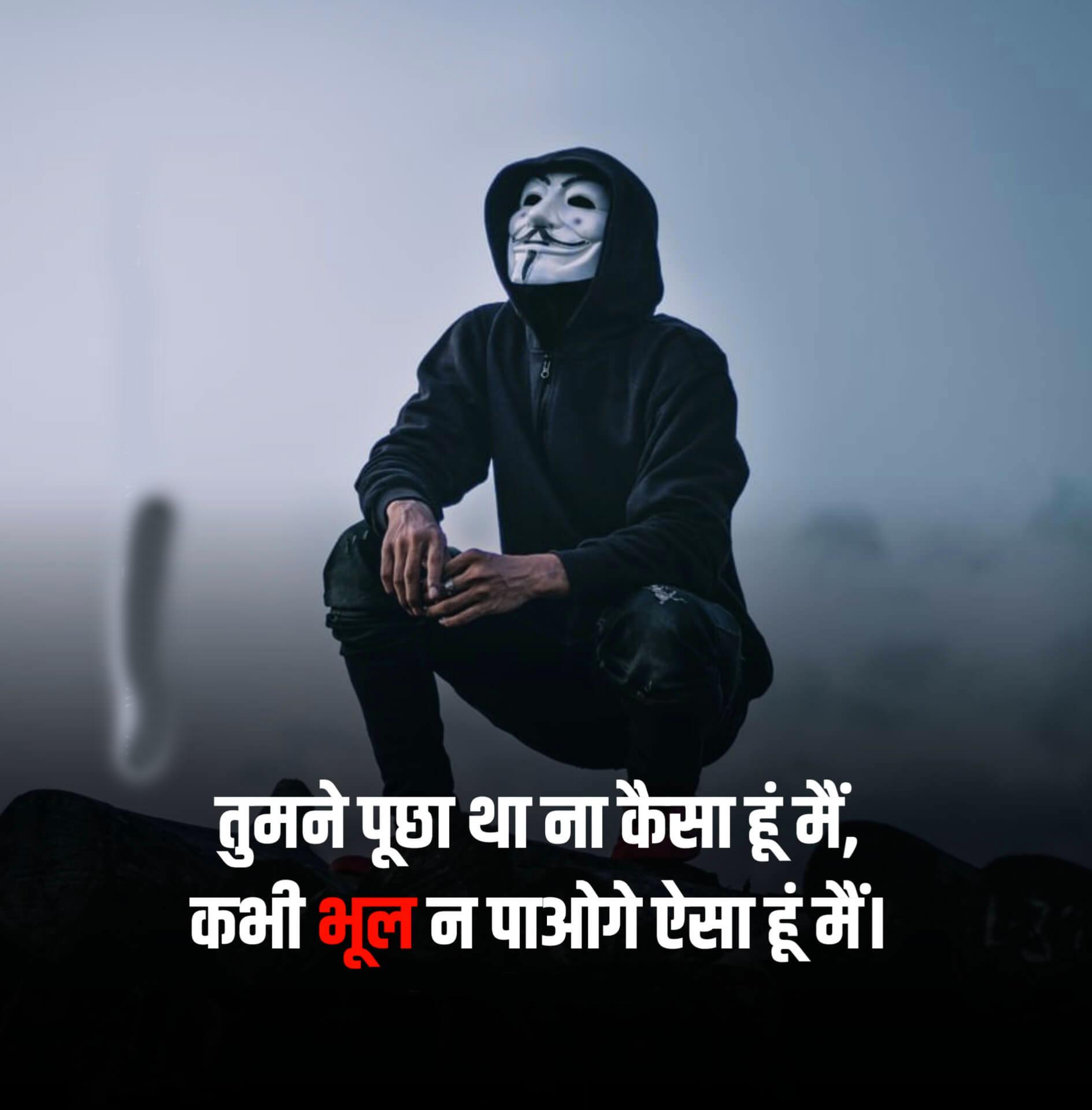 hindi Royal Attitude Dp For Boy Images