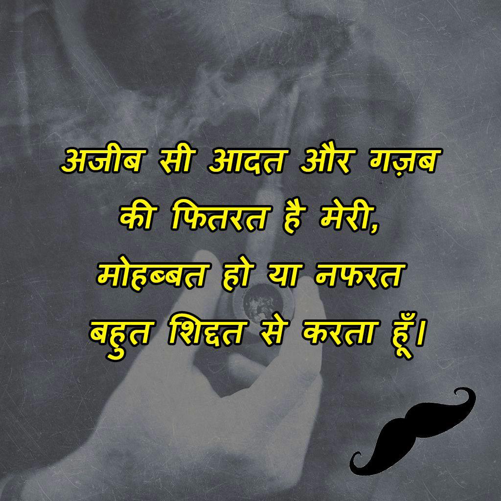 hindi Status Dp Images