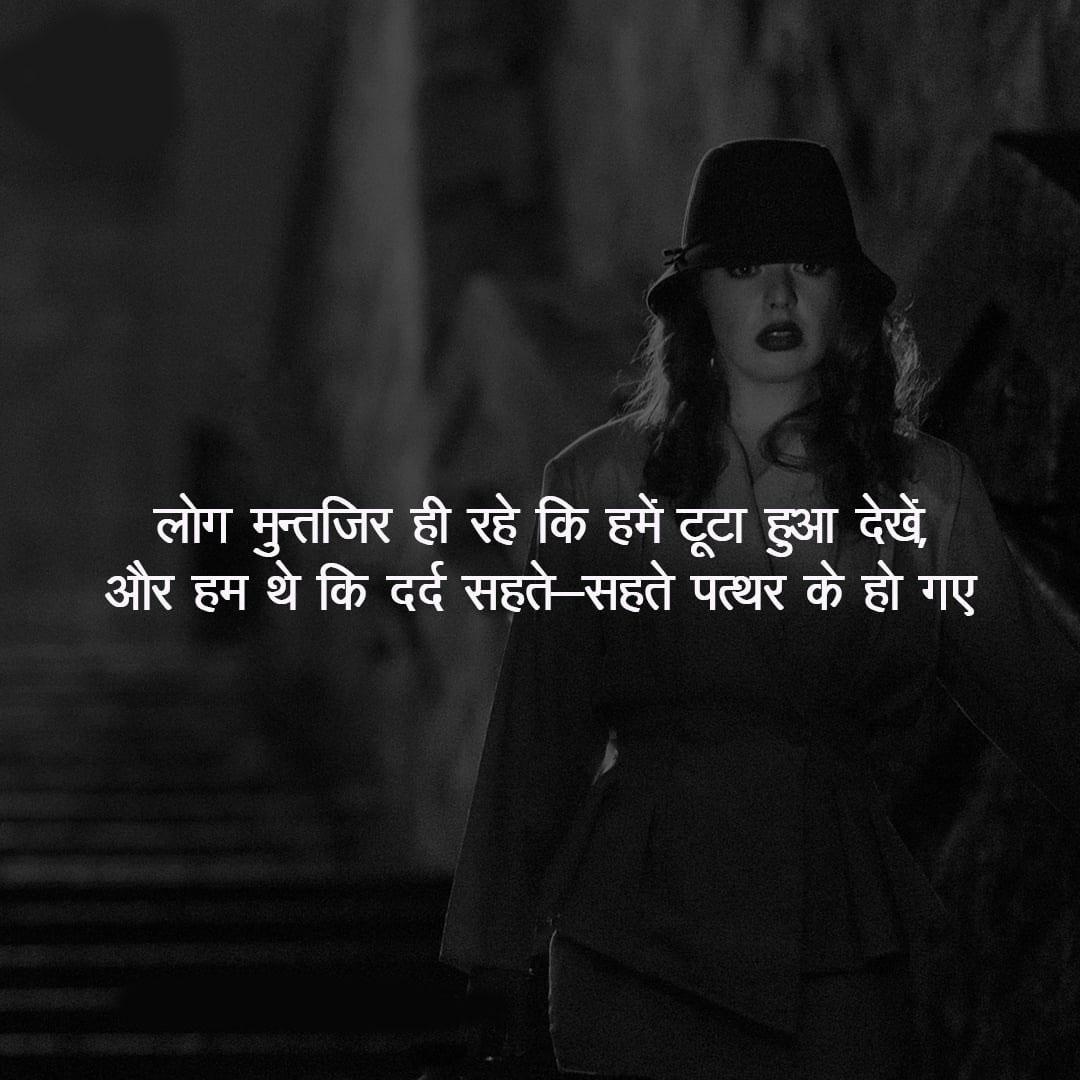 hindi hd Mast Dp Images