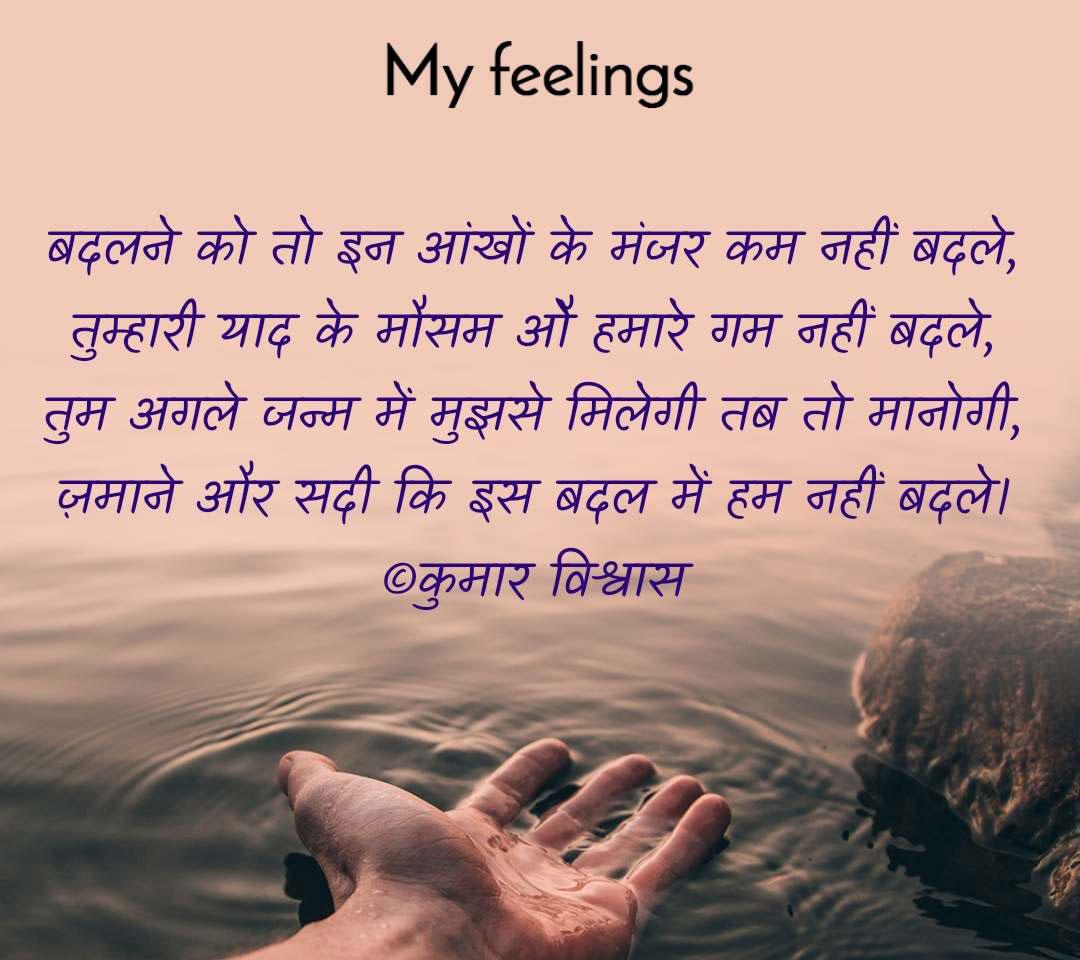 hindi hd Sad Boy Shayari Images