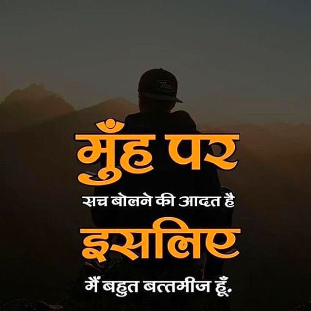 hindi hd Status Dp Images
