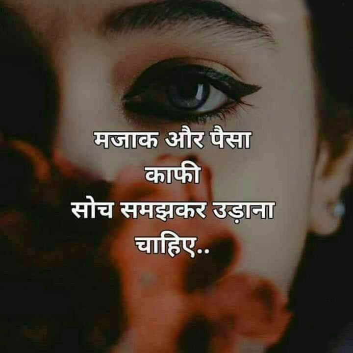 life 4k Uniqe Whatsapp Dp Images