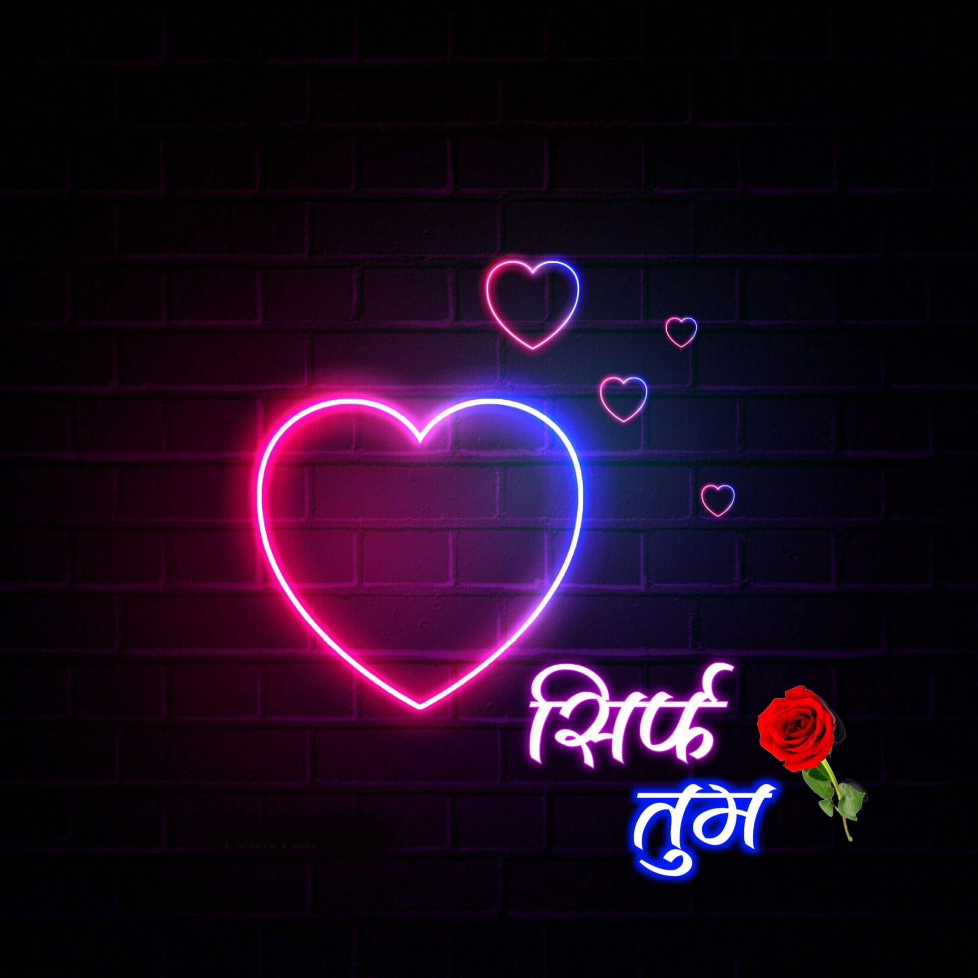 love Latest Status Dp Images photo download
