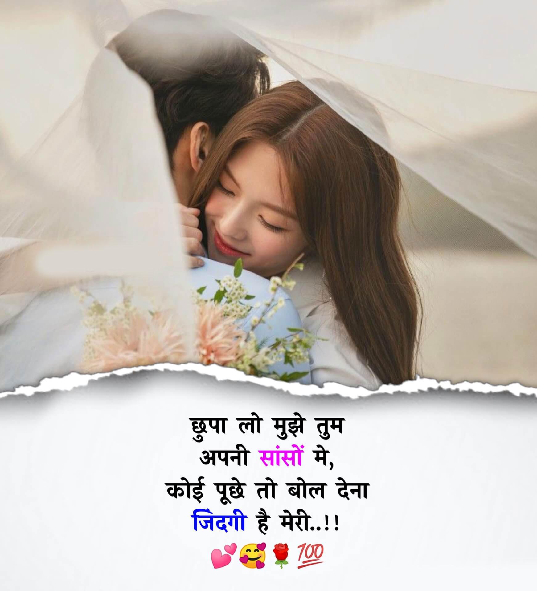 love quotes Latest Status Dp Images