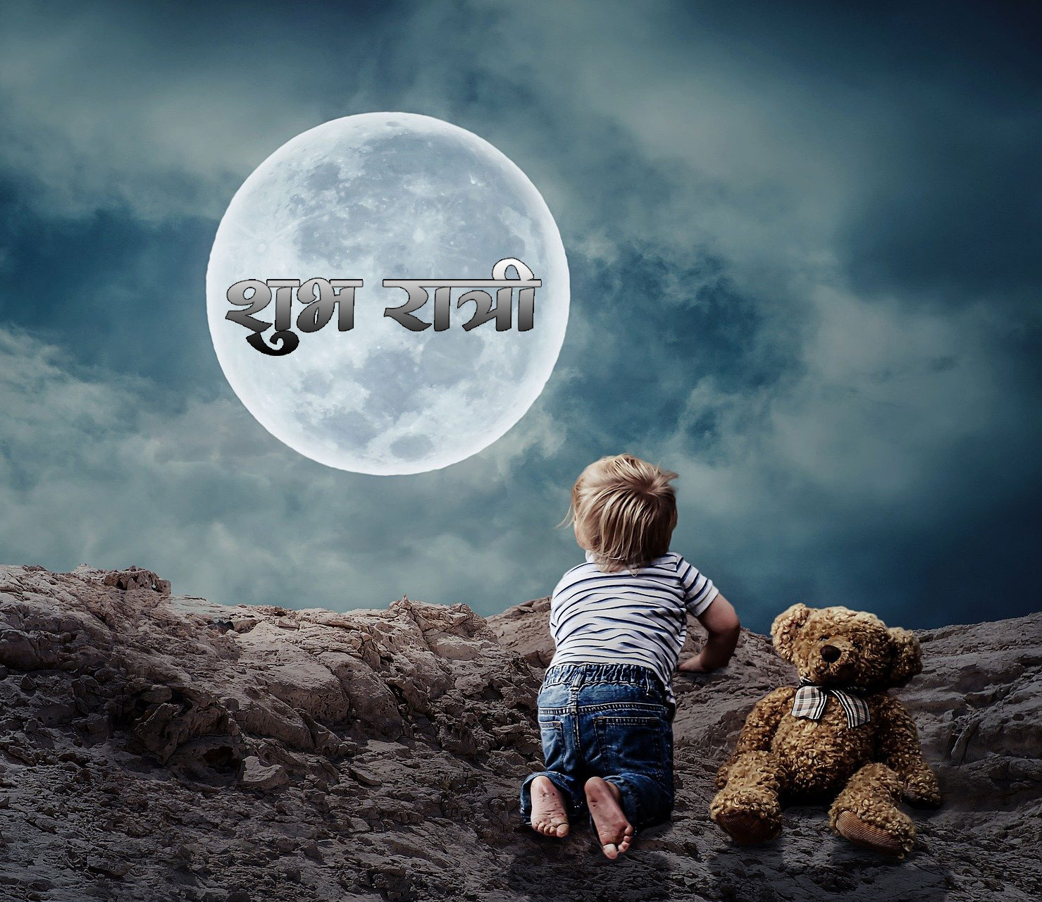 new Beautiful Subh Ratri Images