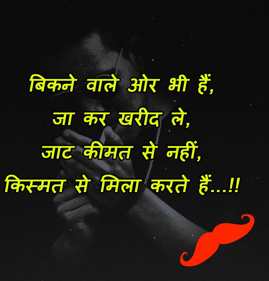 punjabi dp Whatsapp Pics Best