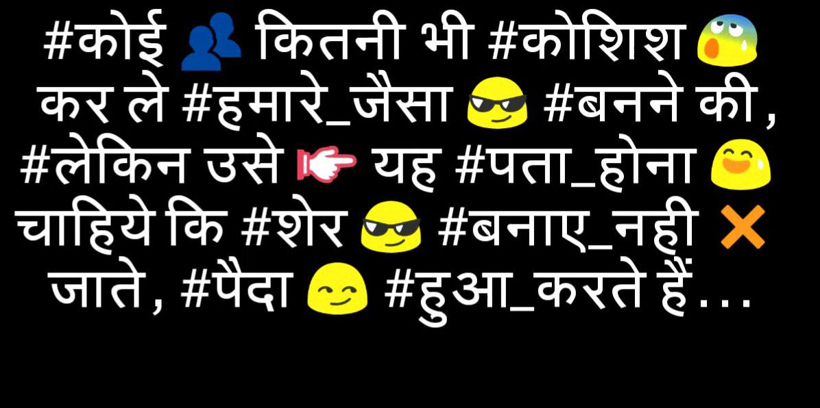 punjabi dp Whatsapp Pics For Status 2