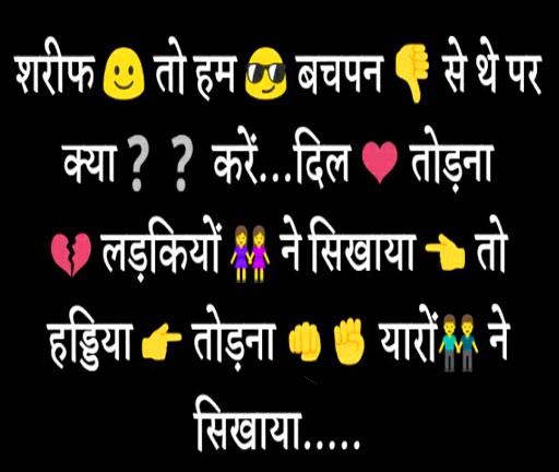 punjabi dp Whatsapp Pics Free 3