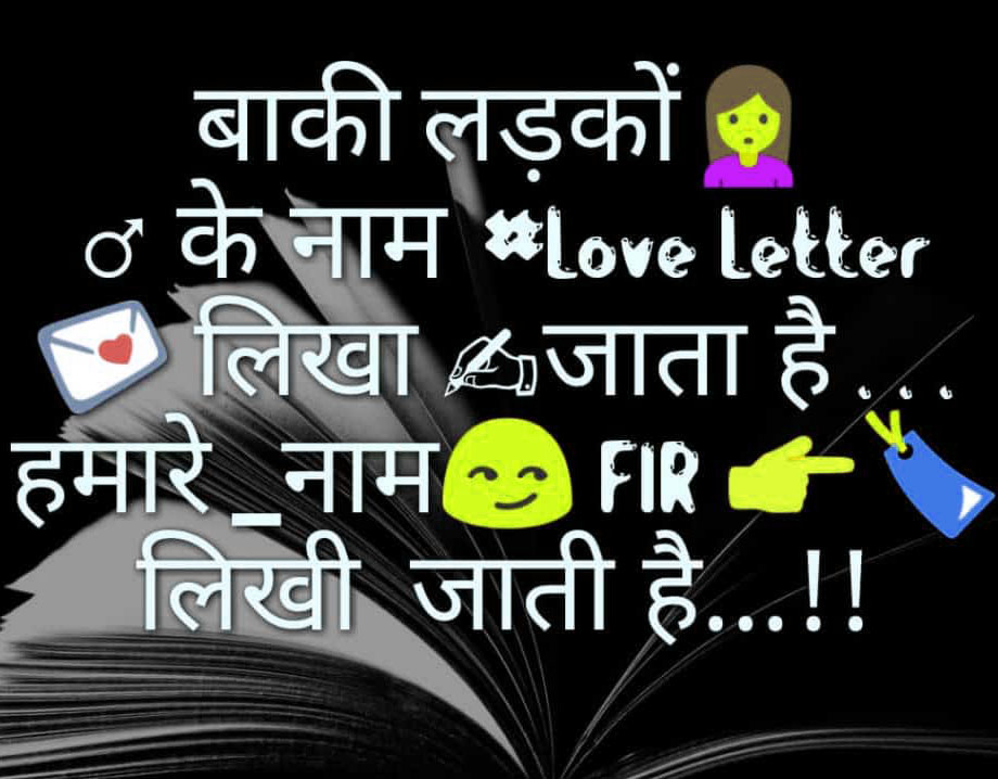 punjabi dp Whatsapp Pics With Status