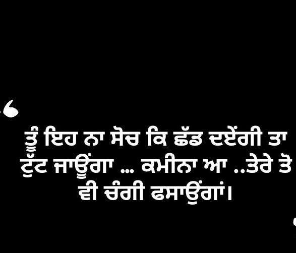 punjabi punjabi dp Images New