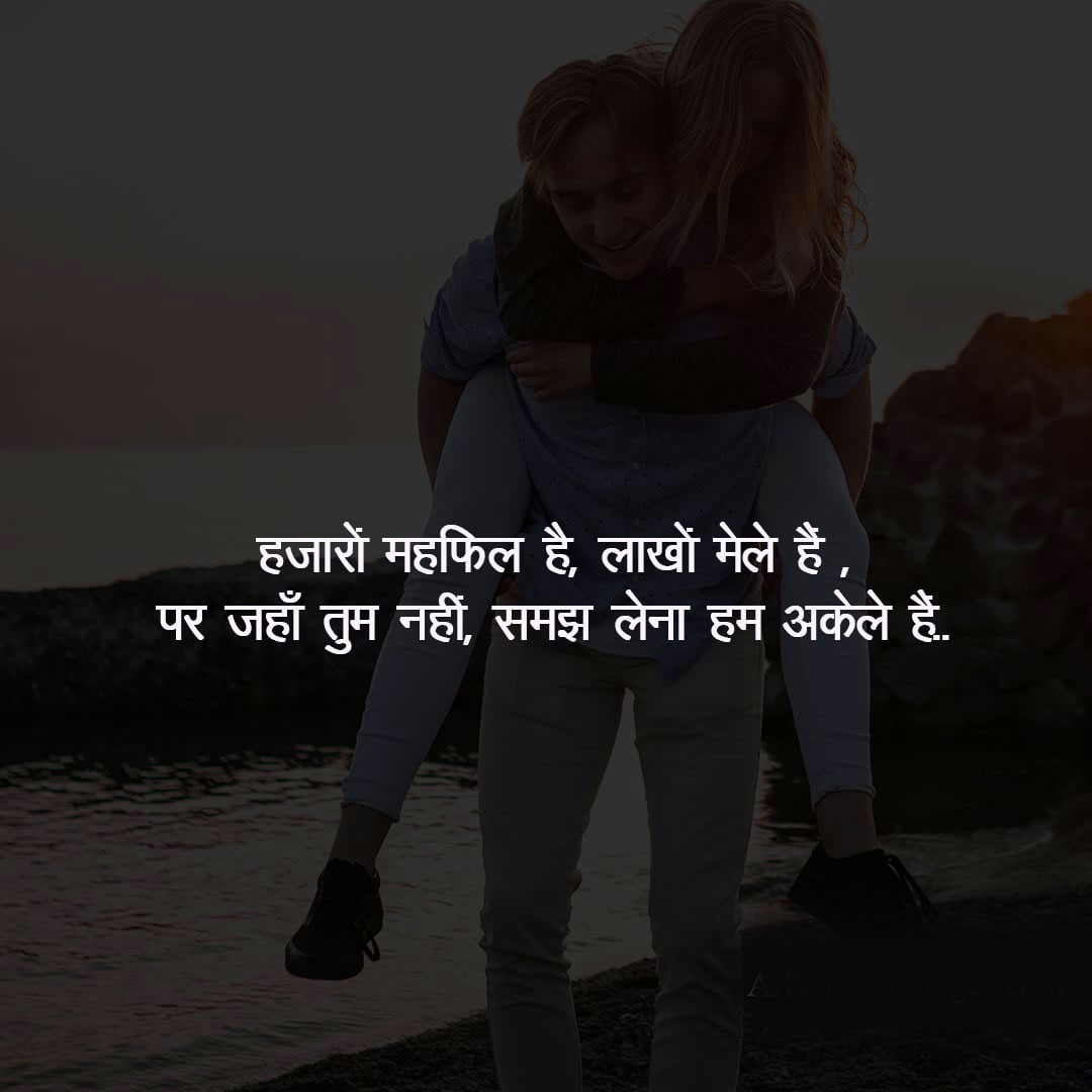 romantic Latest Girlfriend Whatsapp Profile Images hd download