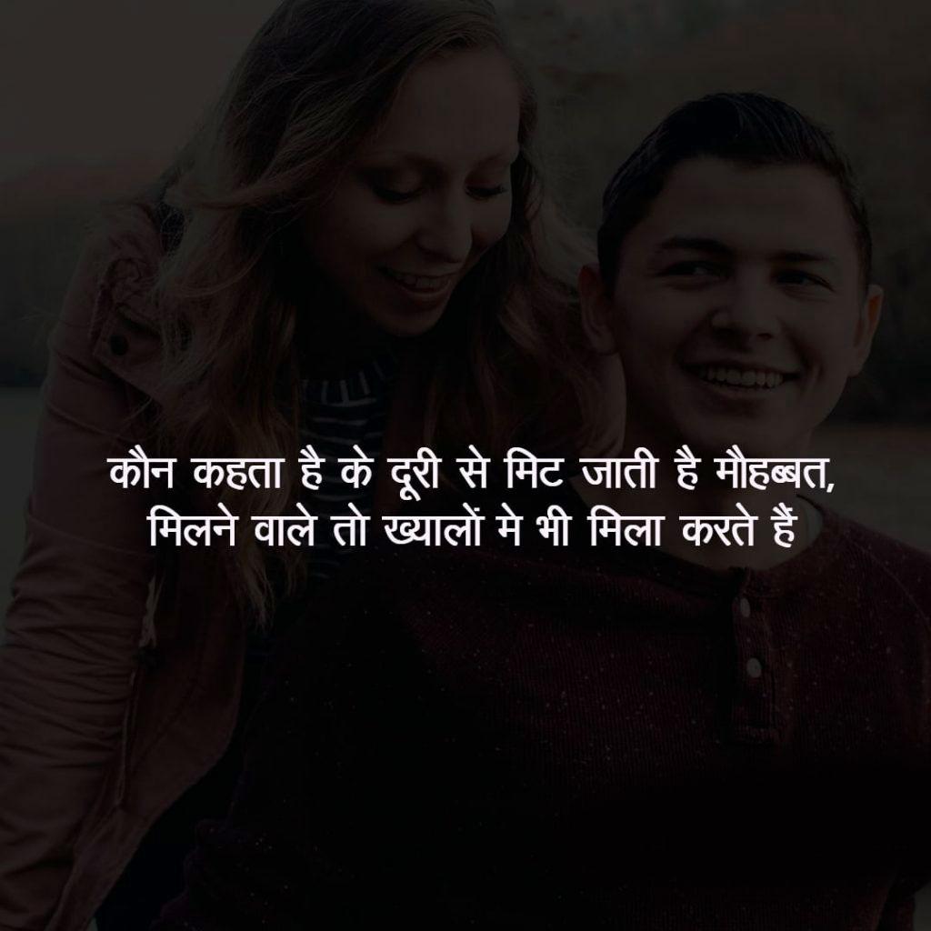 romantic Latest Girlfriend Whatsapp Profile Images