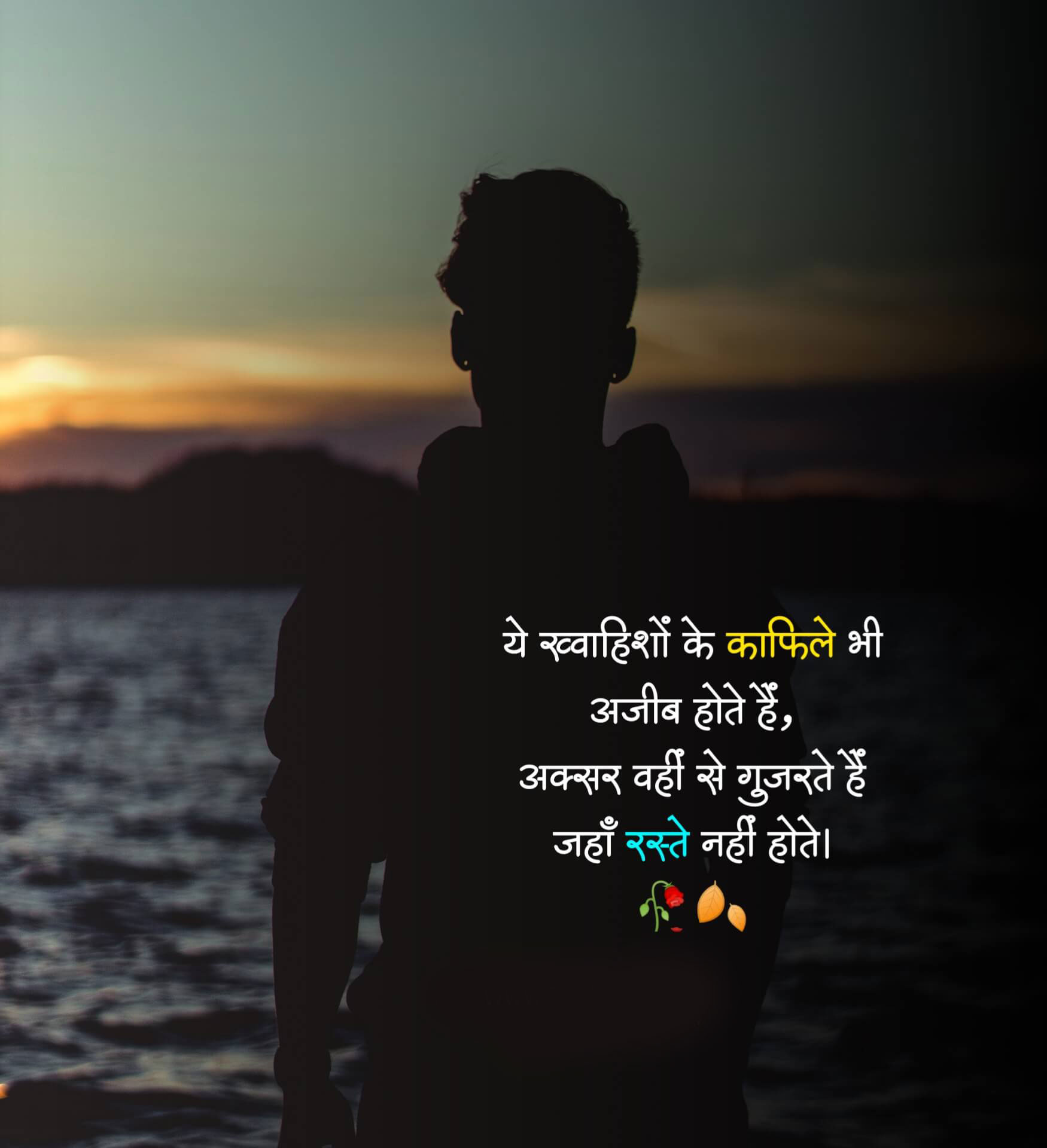 [ Download 2498+ ] Sad Boy Shayari Images Download