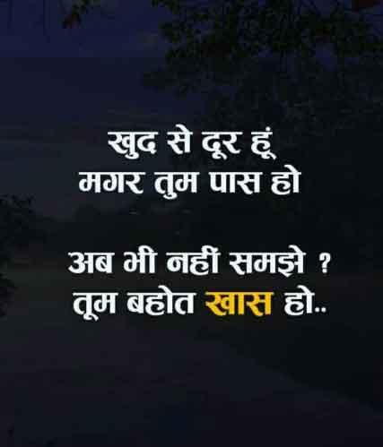 shayari whatsapp dp Images for Friend