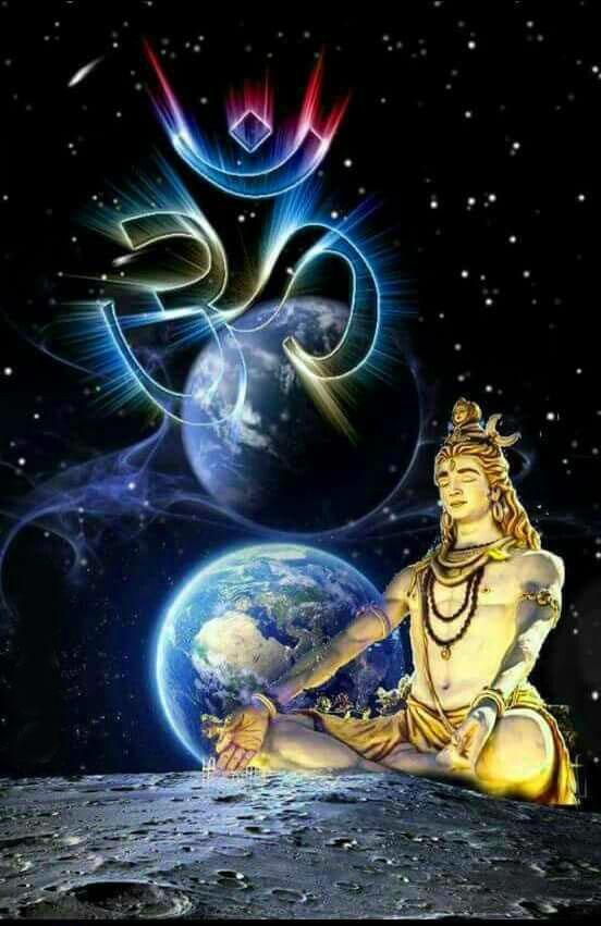 shiv God Dp Images