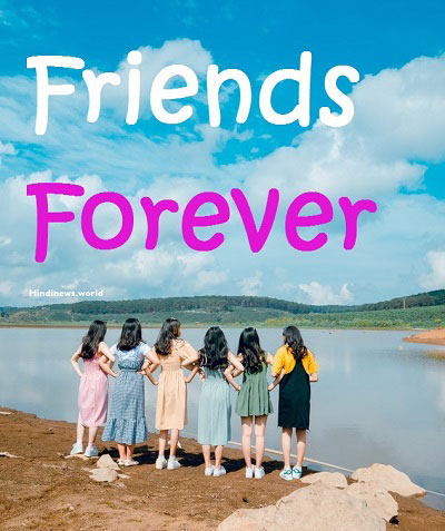sisters New Friend Forever Images